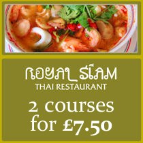 Royal Siam Thai Restaurant Swinton